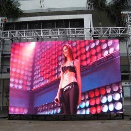 Video Screen (Party)