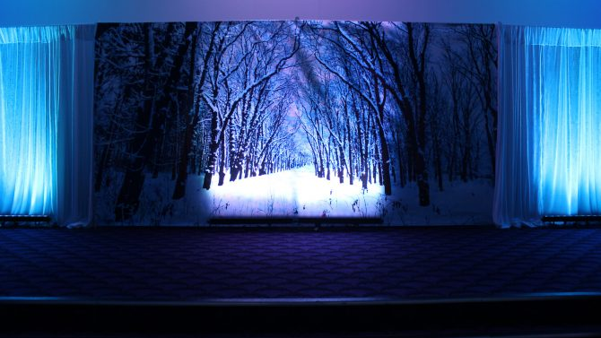 Winter Wonderland Backdrop with Uplighting Hire Melbourne